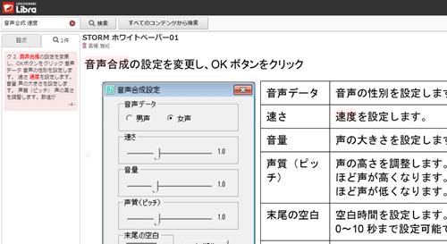 Libra活用イメージ(4)